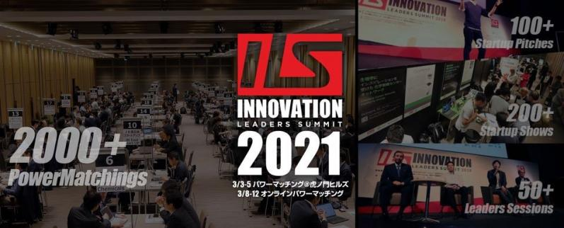 Innovation Leaders Summit 2021- matchmaking event, online